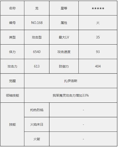 2014_9_15[10.50.jpg